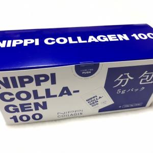 <ライフスタイル>ニッピコラーゲン・持ち運びに便利な分包タイプ