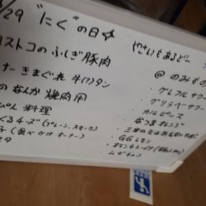 200329(日) 夫メシ2