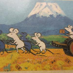 干支作り猫の手も借りたい鼠たちphoto五・七・五「調」