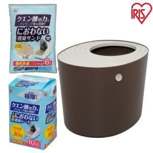 新しいトイレ (^_-)-☆