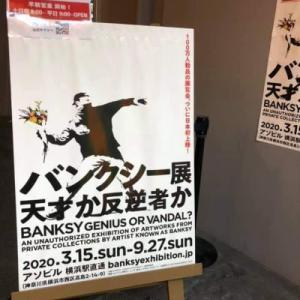 バンクシー展!(^^)!