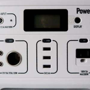 PowerArQ 626Wh/174,000mAhをソーラー充電