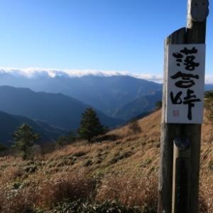 強風と寒さで寒峰撤退し、烏帽子山へ転進: 烏帽子山その1