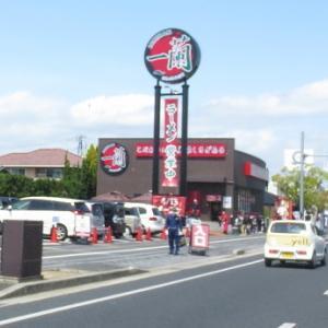 天然とんこつラーメン専門店「一蘭」が岡山に初出店