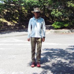 誰も知らない岬への道: 大平山その1