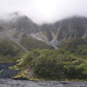 大山の秋は6合目付近: 大山元谷