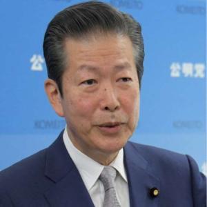 山口那津男←こいつは日本国民を危険に晒す極悪人