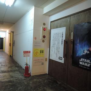 青春18きっぷで行くちょっと遠くの映画館 ②