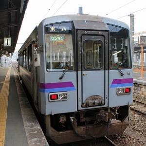 JR美祢線