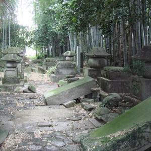 常楽寺跡 小笠原少斎の墓(熊本市中央区)