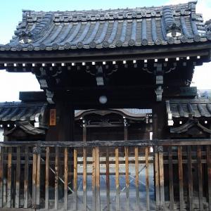 正運寺 飯田覚兵衛景直の墓(京都市中京区)