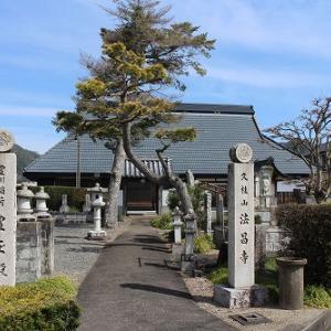法昌寺 村上周防守忠勝の墓(兵庫県篠山市)