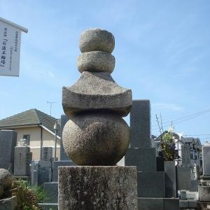 西福寺の清水五輪塔(兵庫県明石市)