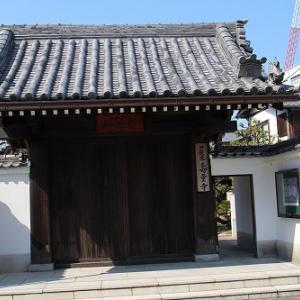壽量寺 樋口内蔵助正長の墓(徳島県徳島市)