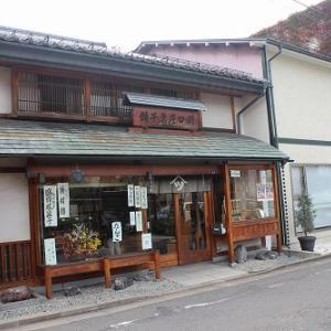 関口屋菓子舗(岩手県盛岡市)