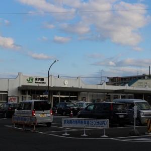 東北本線水沢駅(岩手県奥州市)