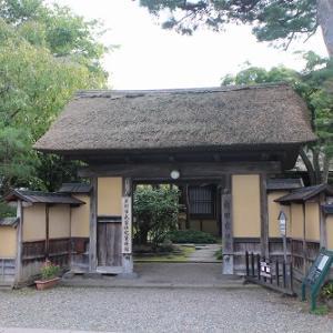 旧内田家住宅(岩手県奥州市)