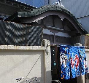 第一敷島湯(兵庫県尼崎市)