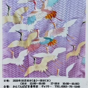 中村刺繍 安曇野教室 作品展
