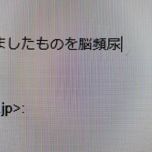 え?(;・∀・)