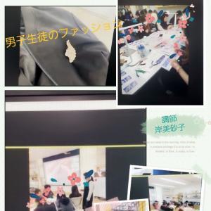 上海商学院海外マスターキャンプ3日めのオンラインレッスンでした!