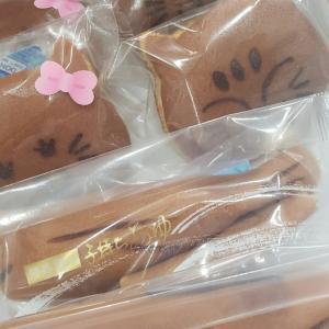 かわいいお菓子&オンラインでした!^^