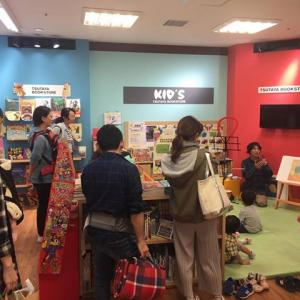 戸田公園の本屋さんと、鶴巻図書館で、おはなし会。(10/13&14)