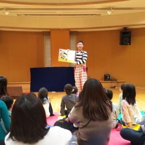 絵本ライブ@新宿区下落合図書館(2月15日)