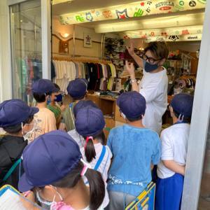 小学生の課外授業