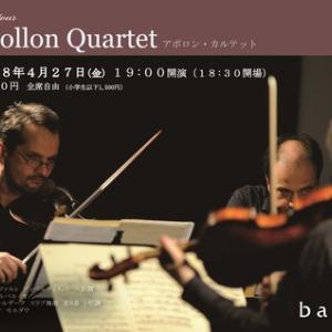 「Apollon Quartet アポロンカルテット コンサート
