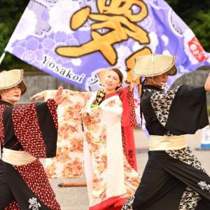 朝倉無限隊 夢幻。 20周年記念事業 第18回YOSAKOIソーラン日本海百万石会場