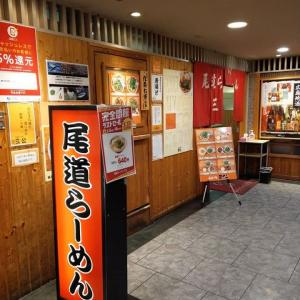 うまいもん 尾道ラーメン 三公(広島駅)