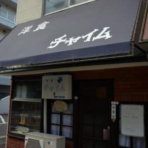 うまいもん 洋食チャイム(県庁前駅)