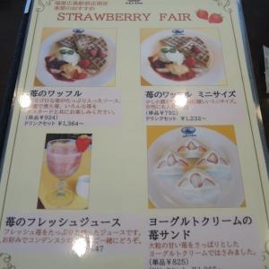 うまいもん 尾道浪漫珈琲 福屋広島駅前店
