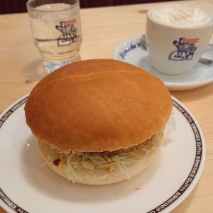 初めてのコメダ珈琲店!!【グラクロバーガー】を食べる。
