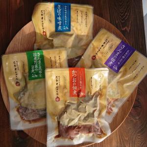 モニターレポ!さば味噌トースト☆石巻の海産物の通販サイト【井上海産物店】