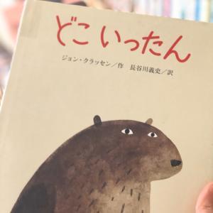 6年生への読み聞かせ〜反響があった絵本〜