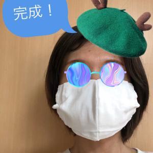 アベノマスク2枚で、立体マスクにリメイク!