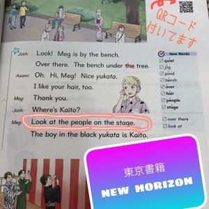 ノリと勢いで英文を訳そうとする中学生・・・残念っ!