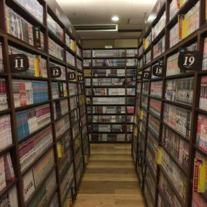 漫画喫茶はたくさんあるけど、泊まれる本屋ができてほしい。