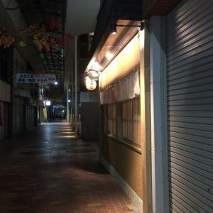 夜の桑名 一番街を散歩してみた。運動ついでにもっと歩いたら魔女に出会いました。