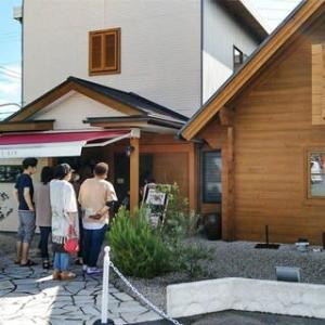 里の菓茶房(恵那川上屋)