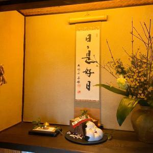 京都 即今藤本♪2月のランチ