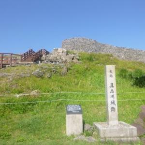 久米島の旅 ⑥久米島ドライブ