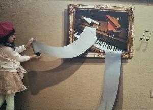 トリックアート