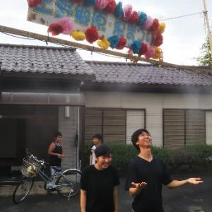 今日は上野郷原