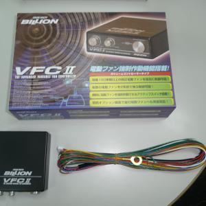 34GTRにVFCⅡを取り付けました。