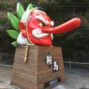 京都一のパワースポットに行ってきました