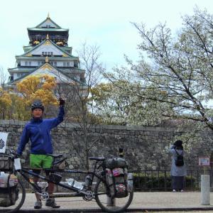 世界一周自転車旅行終了ー!! ★コロナでしんみりだけどゴールだぜっ!編★