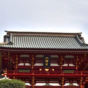 【予告】2021年運試し!古都鎌倉で強運を掴んじゃおうお散歩お茶会